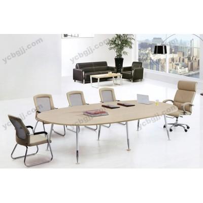 北京板式会议桌29 钢木结合洽谈桌