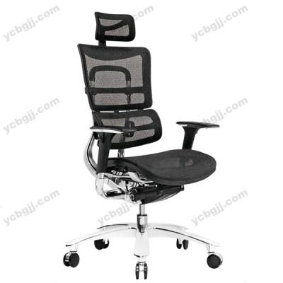 北京时尚黑色靠背扶手电脑椅87