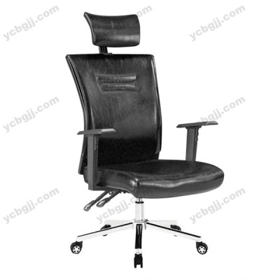 北京黑色固定扶手皮椅74