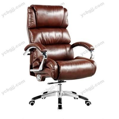 北京豪华办公室皮艺可躺电脑椅70