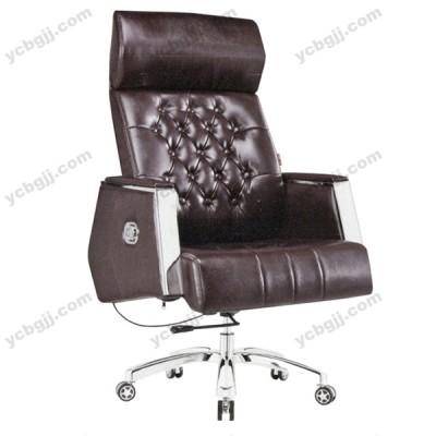 北京皮艺可躺扶手椅68