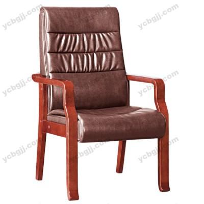 高档实木办公会议椅 班台椅 接待椅46