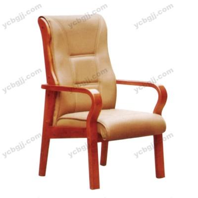 北京泰源益成实木大班椅 会议椅41