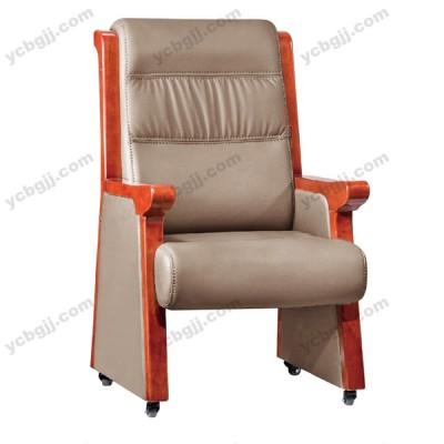 北京泰源益成会议椅 实木带轮老板椅30