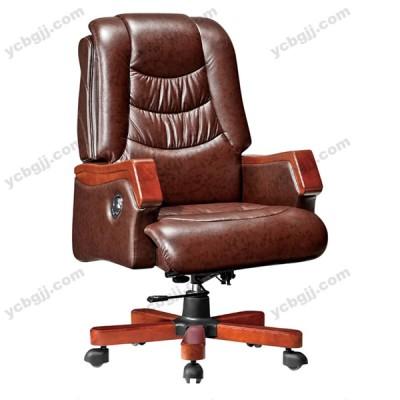 豪华老板椅 真皮可躺大班椅23