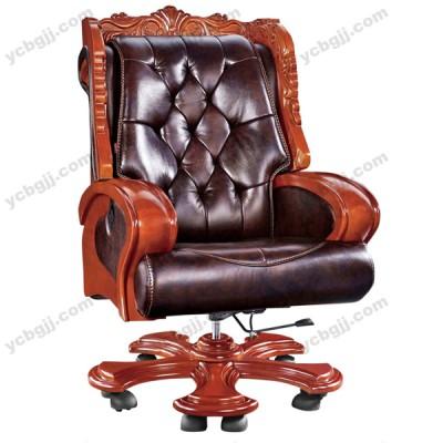 北京大班椅 实木脚可躺椅总裁椅10