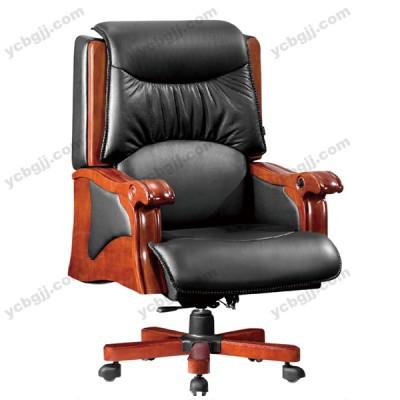 北京泰源益成老板椅 真皮可躺大班椅05