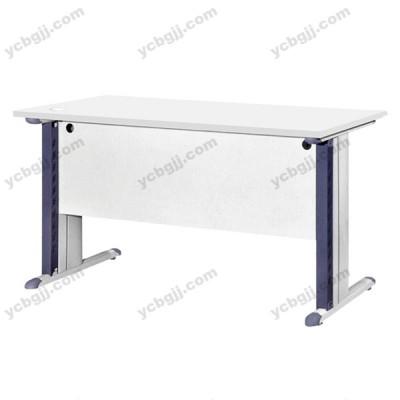 北京泰源益成兴盛白色钢角阅览桌15