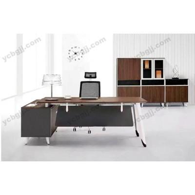 现代老板桌 14 板式经理办公桌