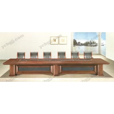 实木油漆会议台 01 办公培训室会议桌