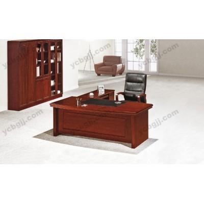 现代老板经理主管办公桌 23 钢架工作台