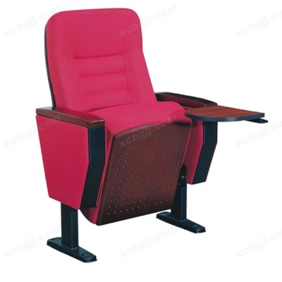 中泰昊天办公家具旋转写字板礼堂椅 会议椅04