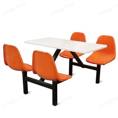 中泰昊天办公家具时尚快餐桌椅13