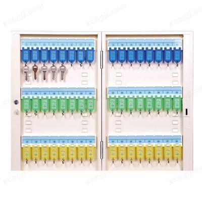 中泰昊天铝合金钥匙柜钥匙箱管理09