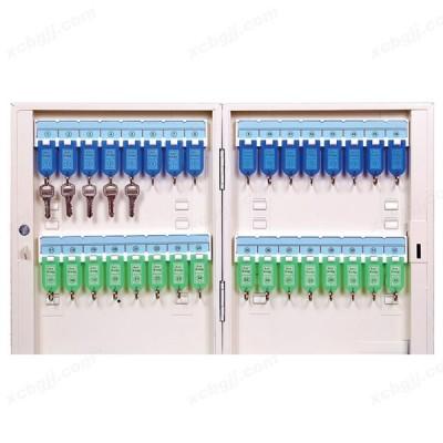 中泰昊天壁挂式钥匙箱钥匙收纳盒08