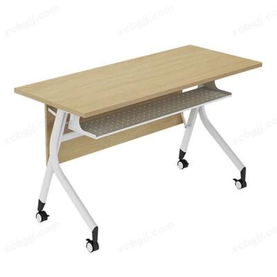 多动能长条折叠阅览桌 培训桌16