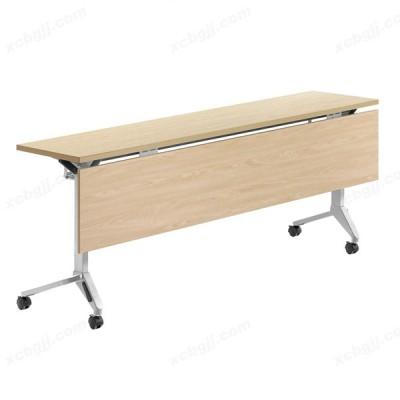 翻板桌 中泰昊天办公家具 折叠桌05