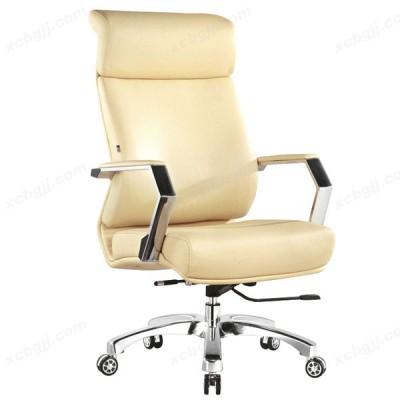 天津中泰昊天靠背座椅 时尚经理椅64