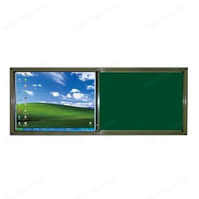 河北盛朗侧置液晶黑板06