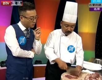 传统美食遇上新派面点 鱼羊鲜包子对香河肉饼 (293播放)