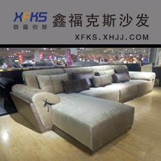 香河鑫福克斯沙发|香河客厅沙发|香河布艺沙发
