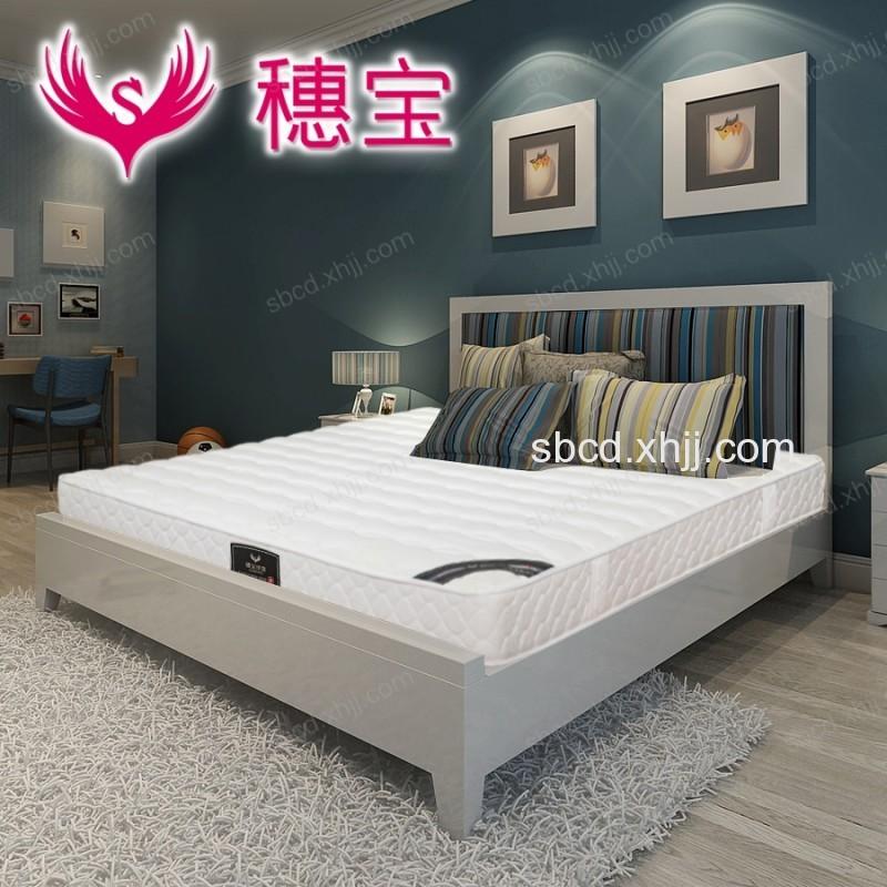 华健 穗宝床垫香河旗舰店 乳胶弹簧护脊床垫