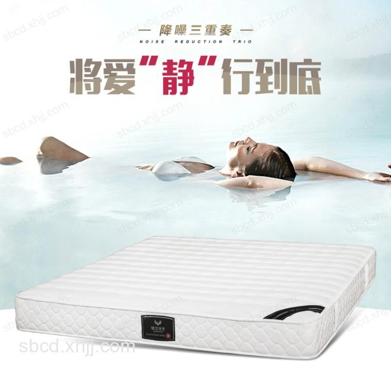 华健 穗宝香河旗舰店乳胶+棕软硬双面儿童中老年护脊弹簧床垫