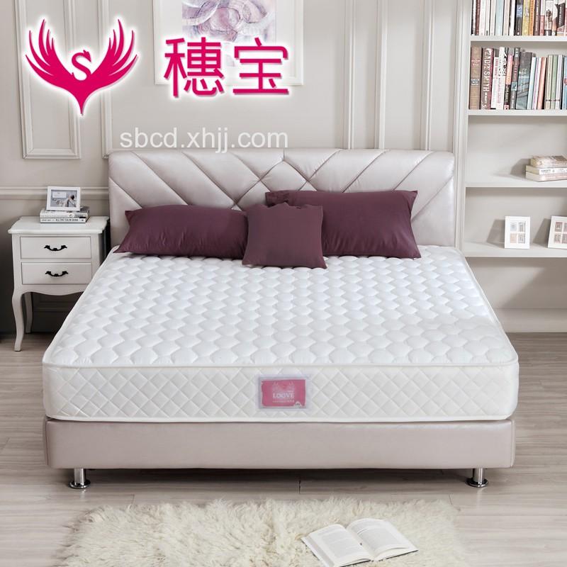 穗宝香河旗舰店卧室双人皮软床