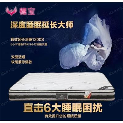 华强 穗宝床垫香河旗舰店成人独立弹簧床垫