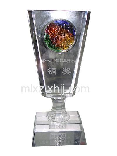 第十届中国家具设计奖 铜奖