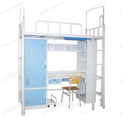 北京云龙伟业带梯子上床下桌公寓床