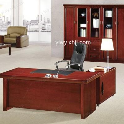北京云龙伟业实木油漆办公家具 办公经理台老板台