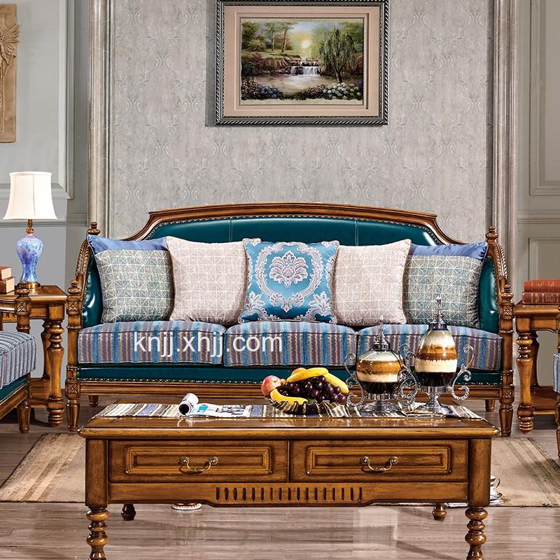 香河实木布艺沙发 简美客厅真皮沙发123组合大户型D-112