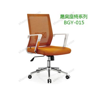 北京晟奥会议椅职员椅 办公桌椅厂家直销
