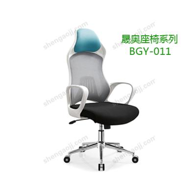家用办公椅老板椅网布可躺转椅椅子电竞椅 北京办公家具城