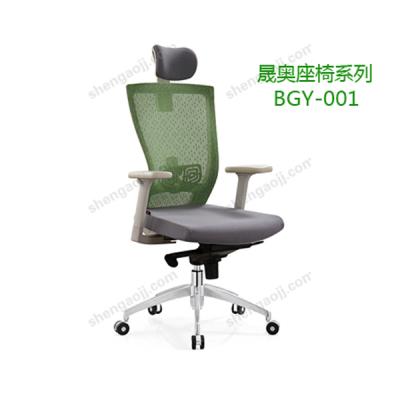 办公椅可升降椅子固定扶手靠背 办公桌椅厂家直销