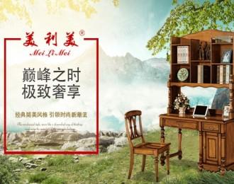 香河凯能美利美家具厂家专业做美式韩式地中海系列家具 (431播放)