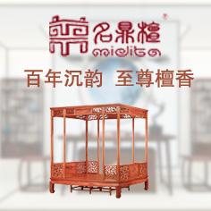 香河名鼎檀|香河红木家具|香河实木家具