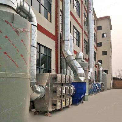 北京喷漆废气处理设备