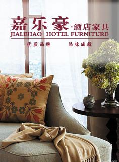 北京嘉乐豪酒店家具