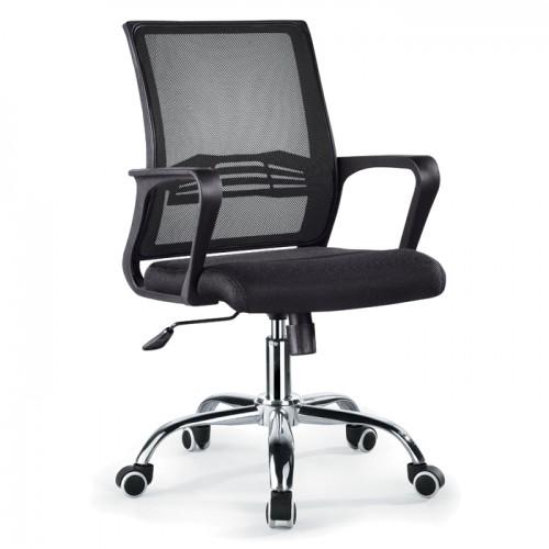 办公椅9058B