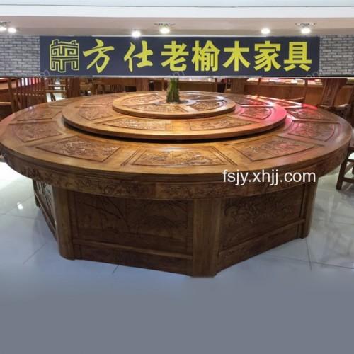 老榆木实木电动餐桌