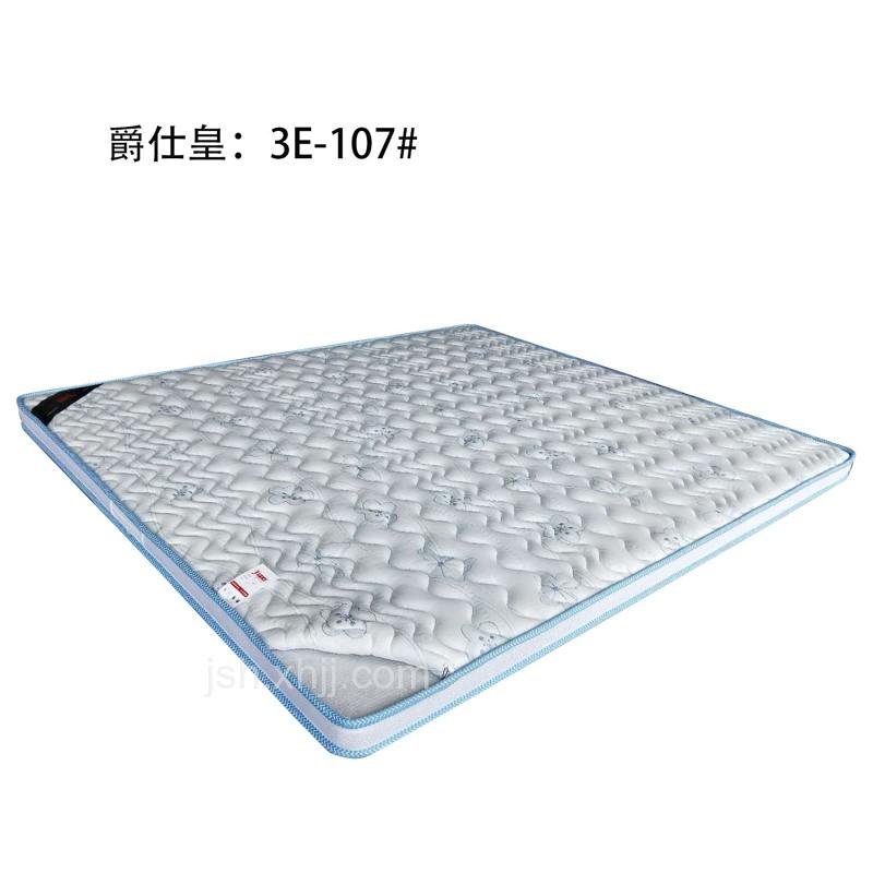 香河爵仕皇3E-107 床垫