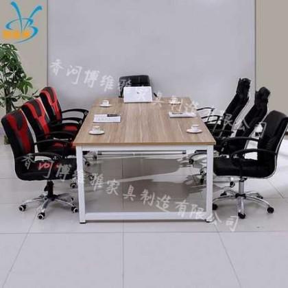 会议桌简约洽谈桌时尚员工桌现代开会长桌