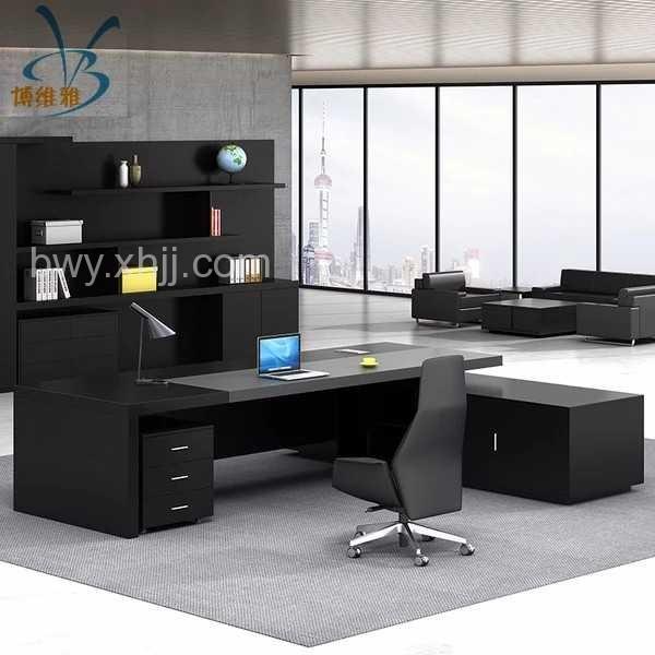 博维雅老板桌总裁桌黑色简约板式组合大班台