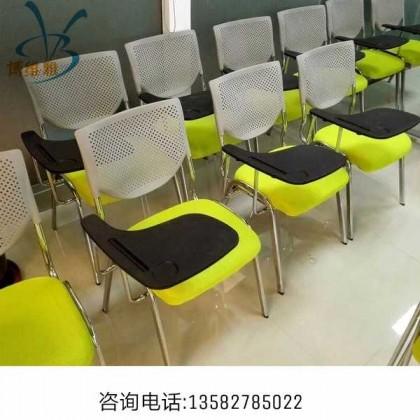 博维雅培训椅会议椅折