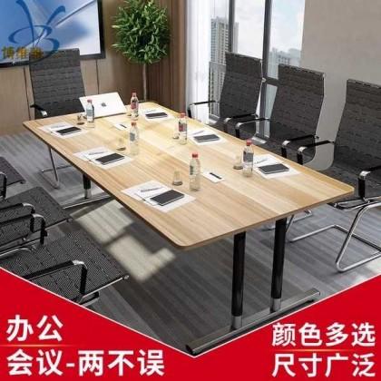 博维雅办公会议桌长桌