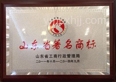 宜美居家具获得山东省著名商标
