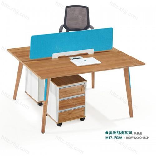 现代2人位屏风工作位 板式职员办公桌M17-F02A