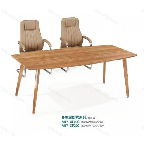 简约会议桌 现代长条板式培训桌M17-CF22C